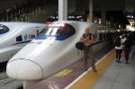 Snabbtåg i Chingqing
