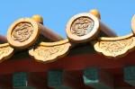Peking oktober_10