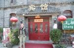 Peking oktober_1