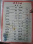 Peking oktober_37